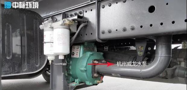 中标环境洒水车水泵