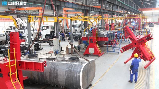 水罐生产制造线